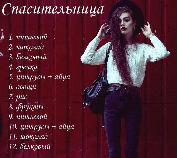 Прикрепленное изображение: SAUfZ-usLVk.jpg